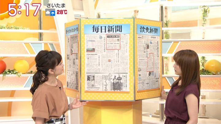 2019年07月18日福田成美の画像05枚目