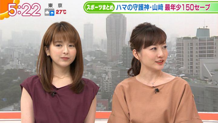 2019年07月18日福田成美の画像06枚目