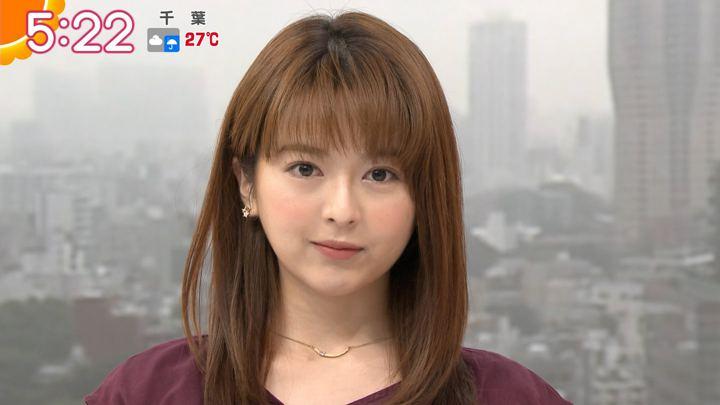 2019年07月18日福田成美の画像08枚目