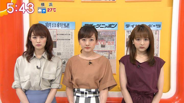 2019年07月18日福田成美の画像12枚目