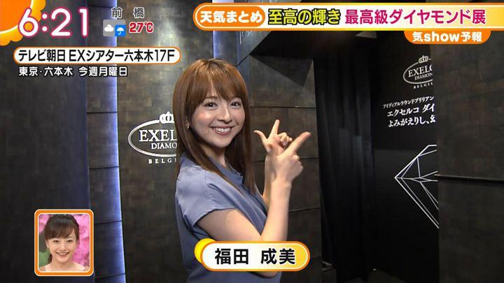2019年07月18日福田成美の画像15枚目