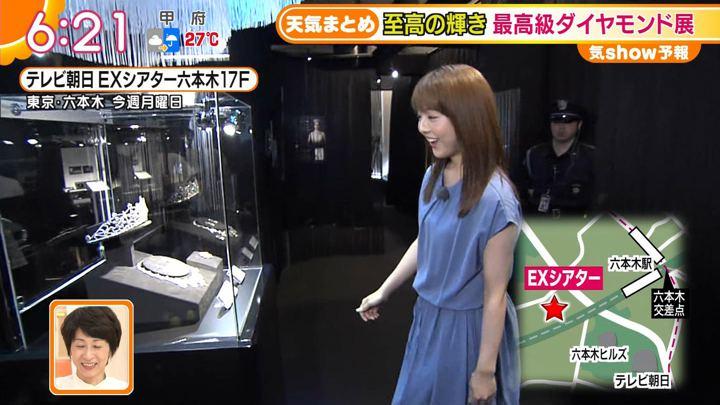 2019年07月18日福田成美の画像16枚目