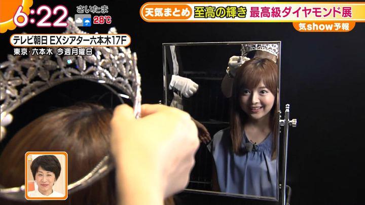 2019年07月18日福田成美の画像20枚目