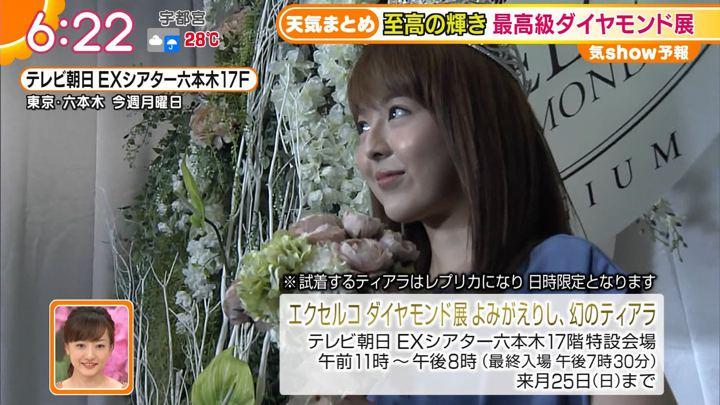 2019年07月18日福田成美の画像23枚目