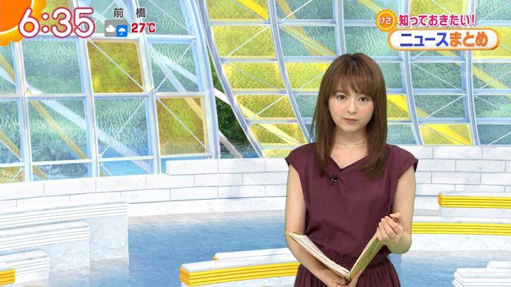2019年07月18日福田成美の画像27枚目
