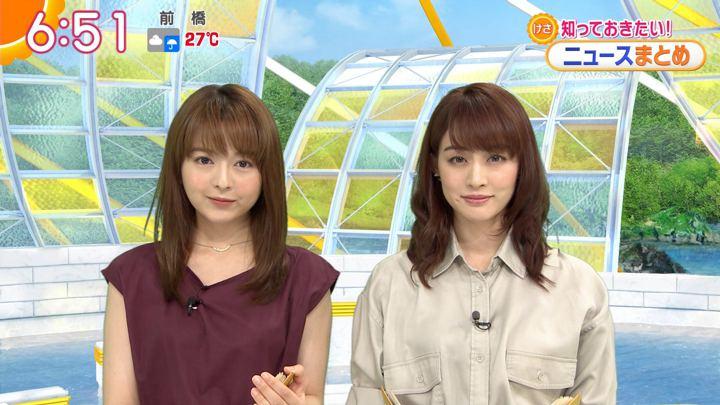2019年07月18日福田成美の画像28枚目