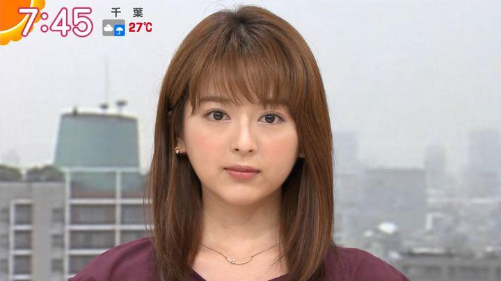 2019年07月18日福田成美の画像29枚目