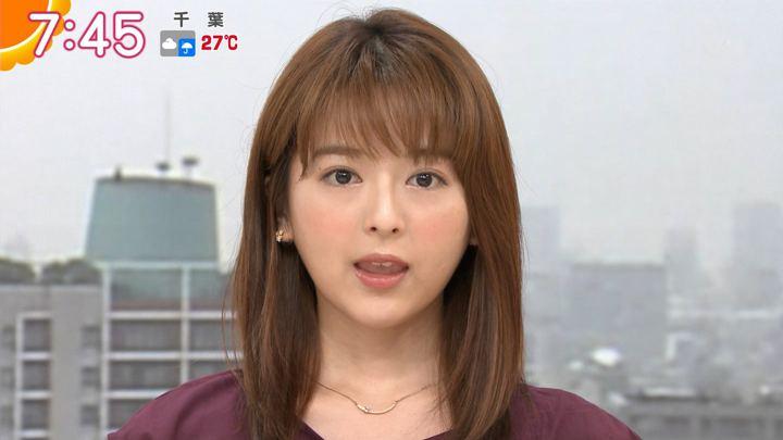 2019年07月18日福田成美の画像30枚目
