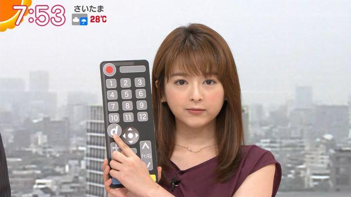 2019年07月18日福田成美の画像32枚目