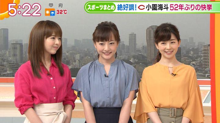 2019年07月29日福田成美の画像02枚目
