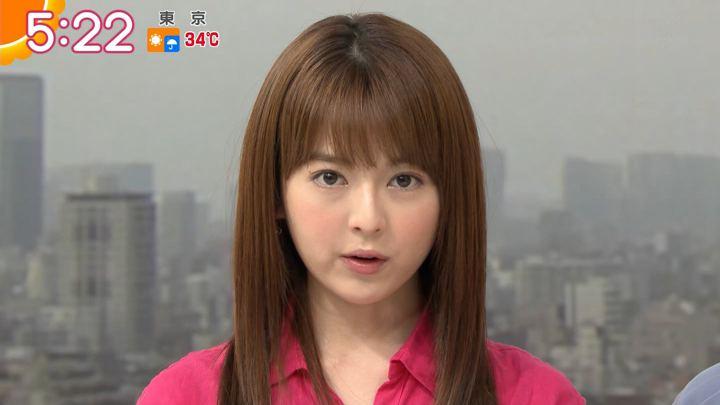 2019年07月29日福田成美の画像04枚目