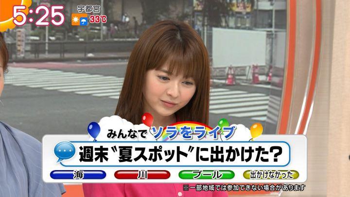 2019年07月29日福田成美の画像05枚目