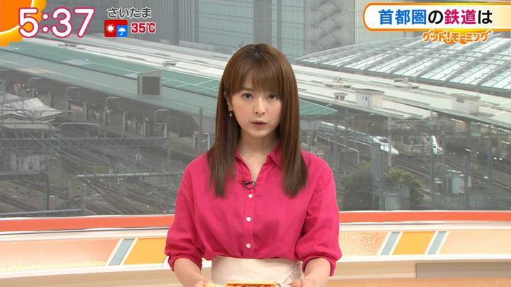 2019年07月29日福田成美の画像06枚目