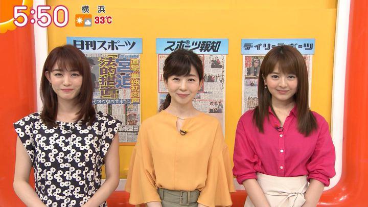 2019年07月29日福田成美の画像08枚目