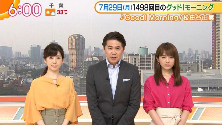 2019年07月29日福田成美の画像09枚目