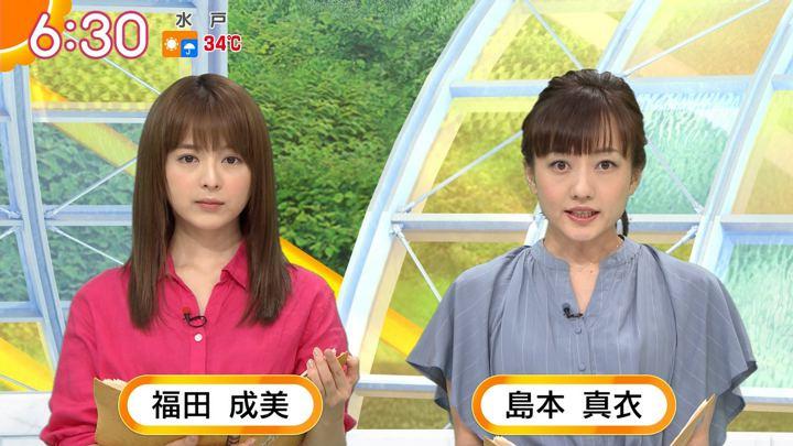 2019年07月29日福田成美の画像10枚目