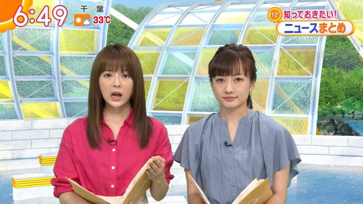 2019年07月29日福田成美の画像12枚目