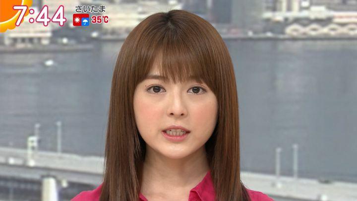 2019年07月29日福田成美の画像14枚目