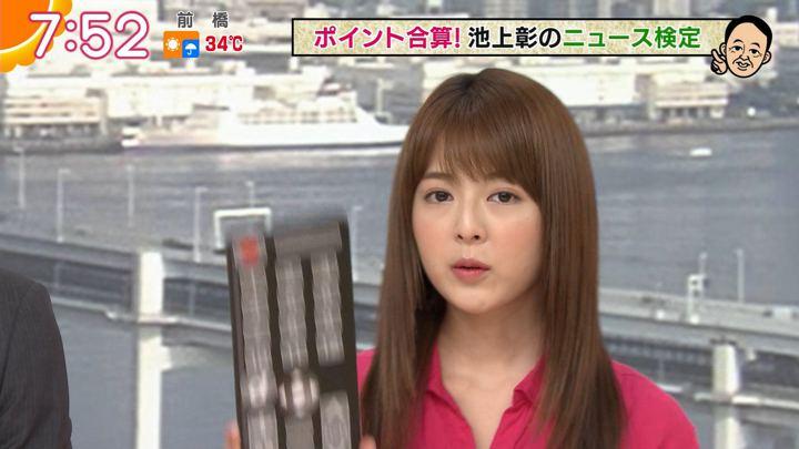 2019年07月29日福田成美の画像15枚目