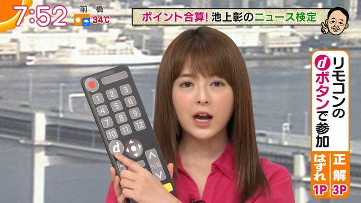 2019年07月29日福田成美の画像17枚目