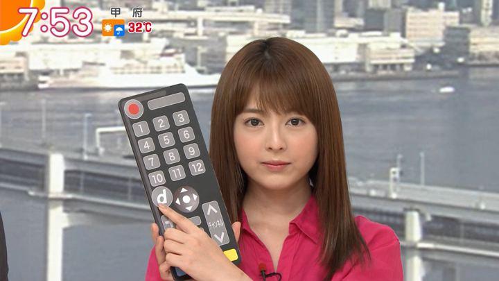 2019年07月29日福田成美の画像18枚目