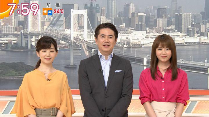 2019年07月29日福田成美の画像22枚目