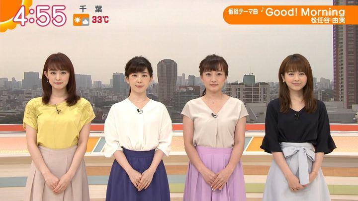 2019年07月30日福田成美の画像01枚目