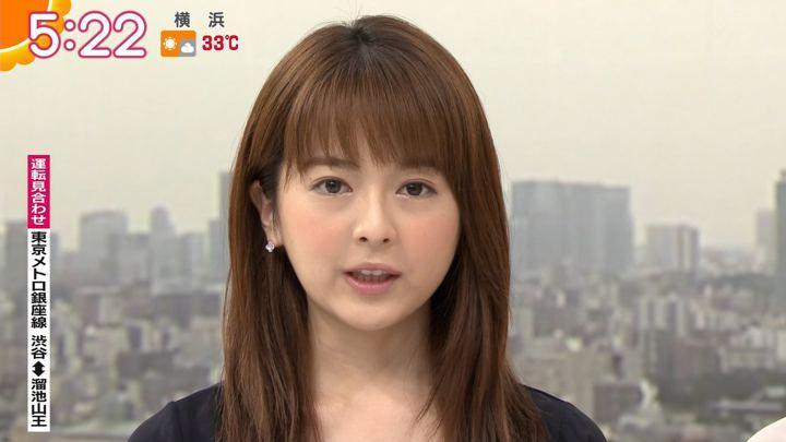2019年07月30日福田成美の画像02枚目