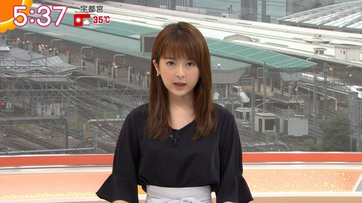 2019年07月30日福田成美の画像05枚目