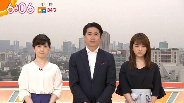 2019年07月30日福田成美の画像09枚目