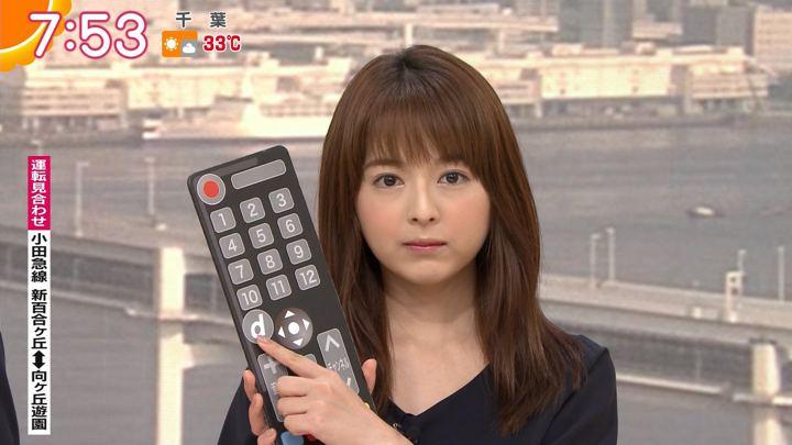2019年07月30日福田成美の画像17枚目