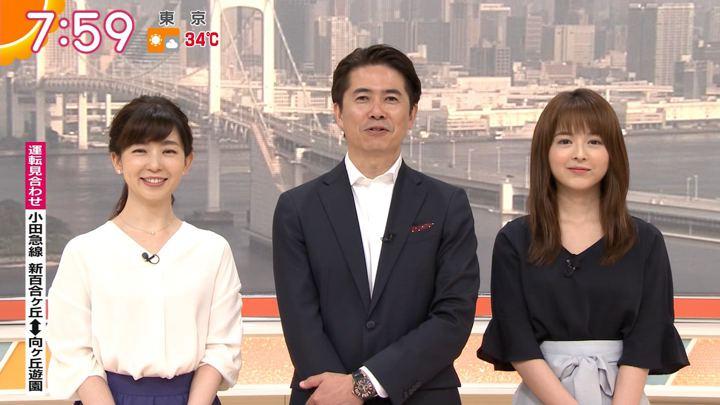 2019年07月30日福田成美の画像19枚目
