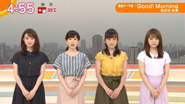 2019年07月31日福田成美の画像01枚目