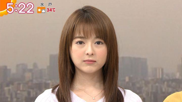 2019年07月31日福田成美の画像04枚目