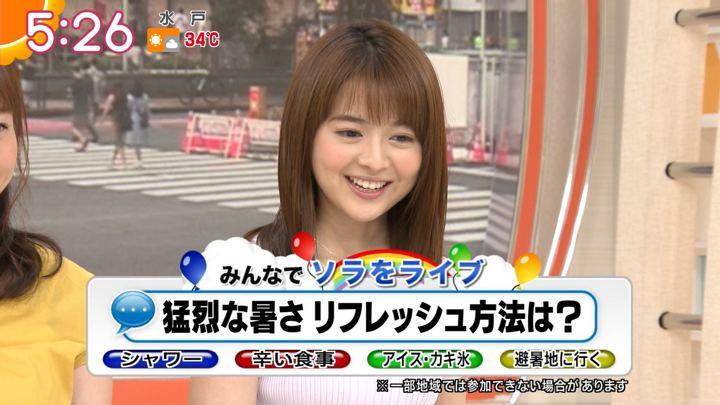 2019年07月31日福田成美の画像07枚目