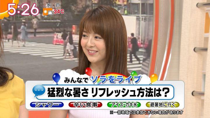 2019年07月31日福田成美の画像08枚目