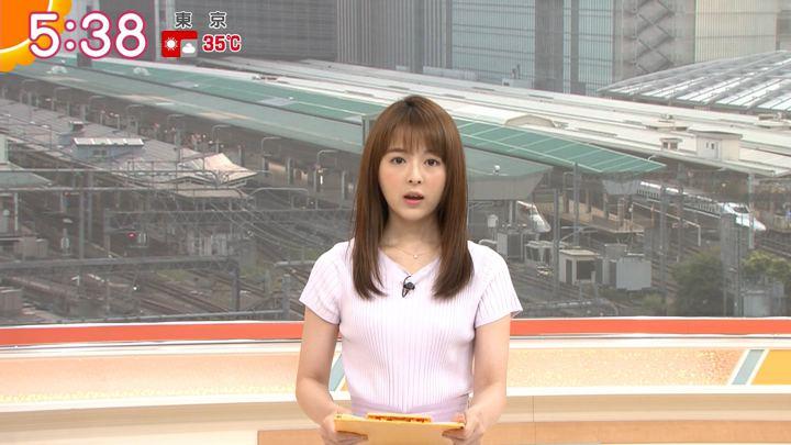 2019年07月31日福田成美の画像10枚目