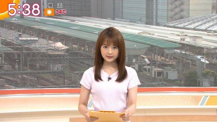2019年07月31日福田成美の画像11枚目