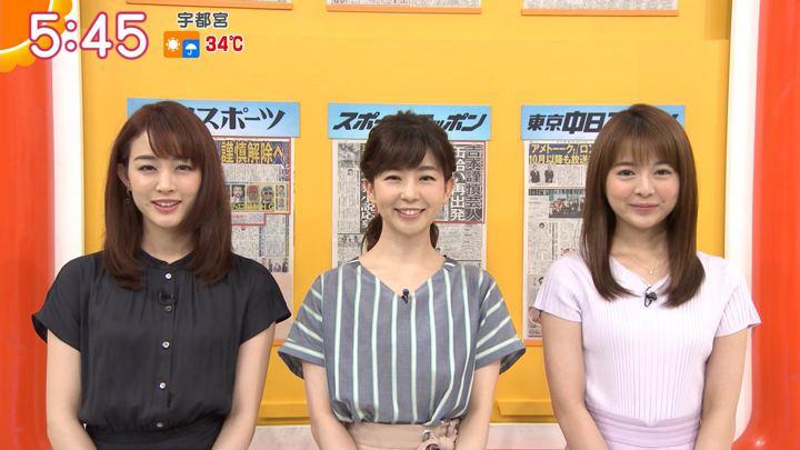 2019年07月31日福田成美の画像13枚目