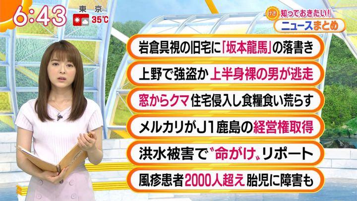 2019年07月31日福田成美の画像18枚目