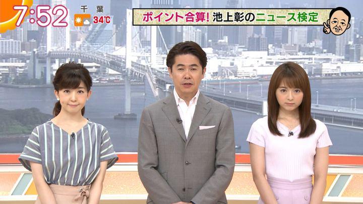 2019年07月31日福田成美の画像21枚目