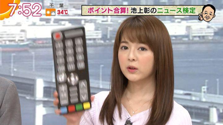 2019年07月31日福田成美の画像22枚目