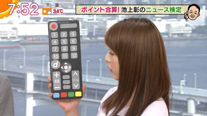 2019年07月31日福田成美の画像23枚目