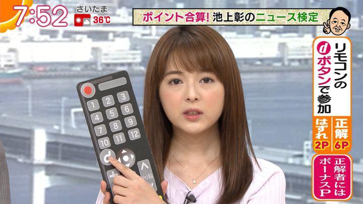 2019年07月31日福田成美の画像24枚目