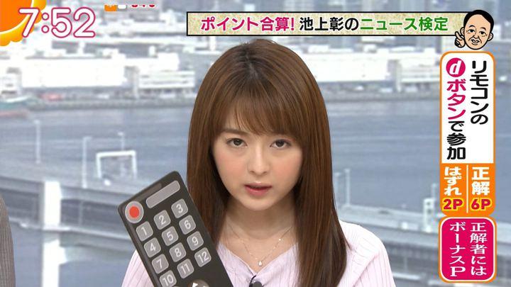 2019年07月31日福田成美の画像25枚目