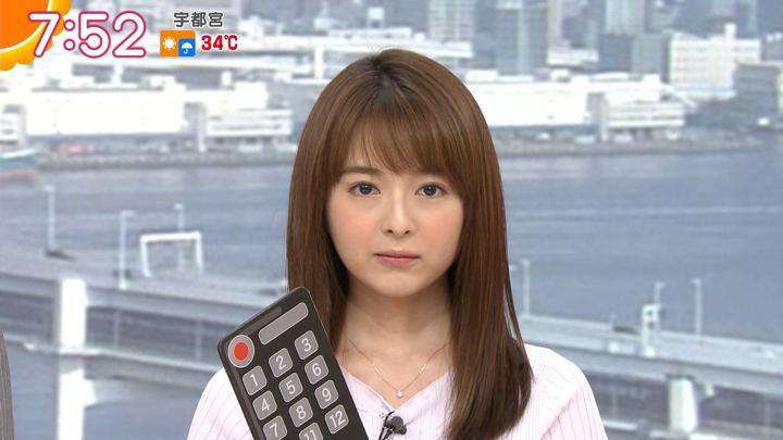 2019年07月31日福田成美の画像26枚目
