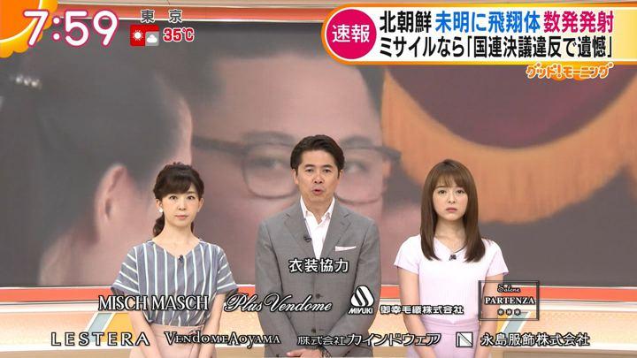2019年07月31日福田成美の画像27枚目