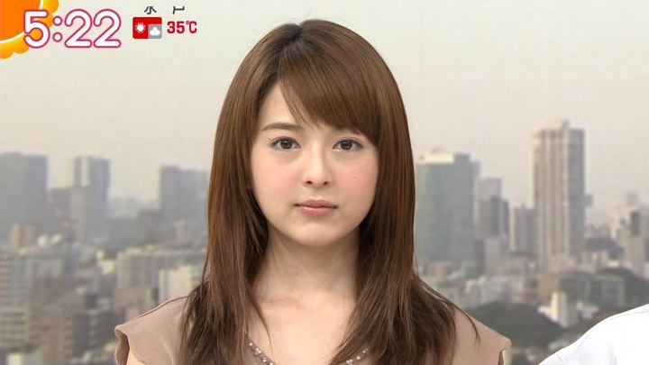 2019年08月01日福田成美の画像02枚目