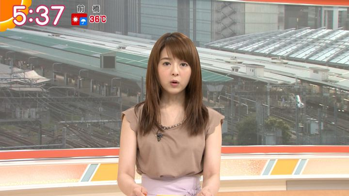 2019年08月01日福田成美の画像05枚目