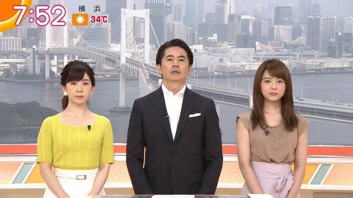 2019年08月01日福田成美の画像14枚目